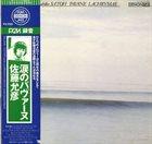 MASAHIKO SATOH 佐藤允彦 Pavane Lachrymae album cover