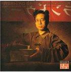MASAHIKO SATOH 佐藤允彦 Randooga: Select Live Under The Sky '90 album cover