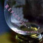 MASAHIKO SATOH 佐藤允彦 Reflections album cover