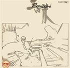 MASAHIKO SATOH 佐藤允彦 Samadhi: Masahiko Meets Gary album cover