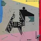 MASAHIKO SATOH 佐藤允彦 SATOH Masahiko & Medical Sugar Bank: MSB Two album cover