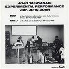 MASAYUKI TAKAYANAGI Experimental Performance (with John Zorn) album cover