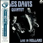 MILES DAVIS Live in Holland (aka Green Dolphin Street aka Miles And Coltrane Quintet ‎– Live) album cover