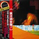 MILES DAVIS Pangaea Album Cover