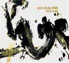 MIN XIAO-FEN Dim Sum album cover