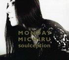 MONDAY MICHIRU Soulception album cover