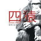 NAKED TRUTH Shizaru album cover
