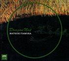 NATSUKI TAMURA Dragon Nat album cover