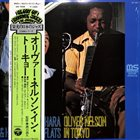 OLIVER NELSON Oliver Nelson In Tokyo album cover