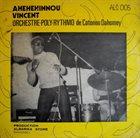 ORCHESTRE POLY-RYTHMO DE COTONOU Ahehehinnou Vincent Orchestre-Poly-Rythmo De Cotonou Dahomey album cover