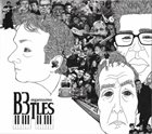ORGANISSIMO B3tles : A Soulful Tribute To The Fab Four album cover