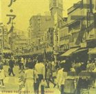 OTOMO YOSHIHIDE Core Anode album cover