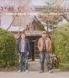 OTOMO YOSHIHIDE Guitar Duo (with Yamamoto Seiichi) album cover