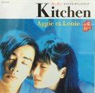 OTOMO YOSHIHIDE Kitchen Original Soundtrack - Aggie et Louie album cover