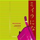 OTOMO YOSHIHIDE Otomo Yoshihide & Masahiko Shimada : Miira Ni Naru Made/ My Dear Mummy - German Version album cover