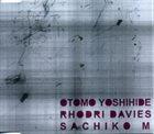 OTOMO YOSHIHIDE Otomo Yoshihide, Rhodri Davies, Sachiko M : LMC MEMBERS SERIES album cover