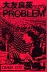 OTOMO YOSHIHIDE Problem album cover