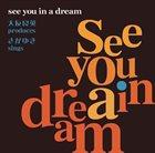 OTOMO YOSHIHIDE See You In A  Dream (with Saga Yuki) album cover