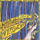 OZRIC TENTACLES Afterswish album cover