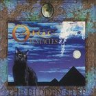 OZRIC TENTACLES The Hidden Step album cover