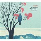PAUL GRABOWSKY Torrio! album cover
