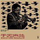 PETER EVANS Into the Silence - 于无声处 album cover
