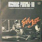 PETRAS VYŠNIAUSKAS Осенние Ритмы-88: Free Jazz album cover