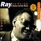 RAY CHARLES A Genius and His Music album cover