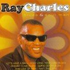RAY CHARLES Blues & Soul Man album cover
