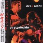 RODRIGO Y GABRIELA Live In Japan album cover