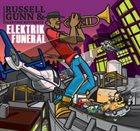 RUSSELL GUNN Elektrik Funeral album cover