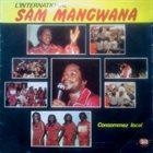 SAM MANGWANA Consommez Local album cover