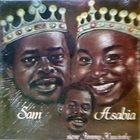 SAM MANGWANA Desespoir Asabia album cover