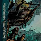 SAMO ŠALAMON Samo Salamon & Freequestra Free Sessions, Vol. 2 : Freequestra album cover