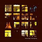 SAMUEL EAGLES Next Beginning album cover