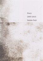 SATOKO FUJII Diary 2005-2015 album cover