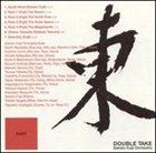 SATOKO FUJII Satoko Fujii Orchestra East/  Satoko Fujii Orchestra West: Double Take album cover
