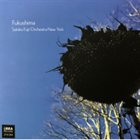 SATOKO FUJII Satoko Fujii Orchestra New York : Fukushima album cover