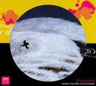 SATOKO FUJII Satoko Fujii Min-Yoh Ensemble : Watershed album cover
