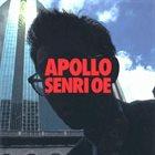 SENRI OE Apollo album cover