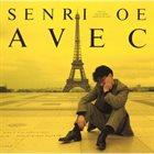 SENRI OE Avec album cover