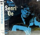 SENRI OE Giant Steps album cover