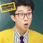 SENRI OE Olympic album cover