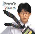 SENRI OE Pleasure album cover