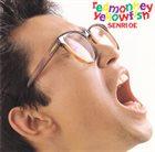 SENRI OE red monkey yellow fish album cover