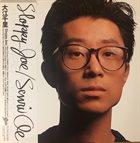 SENRI OE Sloppy Joe album cover