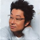 SENRI OE Untitled Love Songs album cover