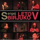 SERGEY LETOV Sergey Birjukov and Sergey Letov album cover
