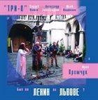 SERGEY LETOV Tri-O : Had been Lenin in Lvov? album cover
