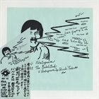 SHOJI AKETAGAWA (AKETA) アット・ザ・バベル2nd album cover
